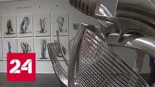 Смотреть видео Дышащие формы: в Новой Третьяковке - выставка Вадима Космачева - Россия 24 онлайн