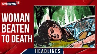 men-accused-molesting-kanpur-teen-2018-beat-mother-death