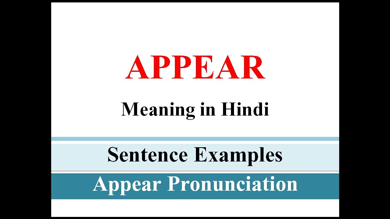 Download Appear Meaning in Hindi   Appear ka sentence me use kaise kare   Sentence Examples