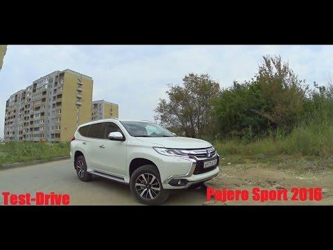 "Тест-драйв Pajero Sport 2016 ""Конкурент LC Prado 150?""VLGavto"