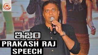 Prakash Raj Speech at ISM Audio Launch - Kalyan Ram, Aditi Arya, Jagapati Babu - Puri Jagannadh