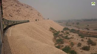 Diesel Locomotive Struggling Laki Hill Sehwan Pakistan Railways Travel