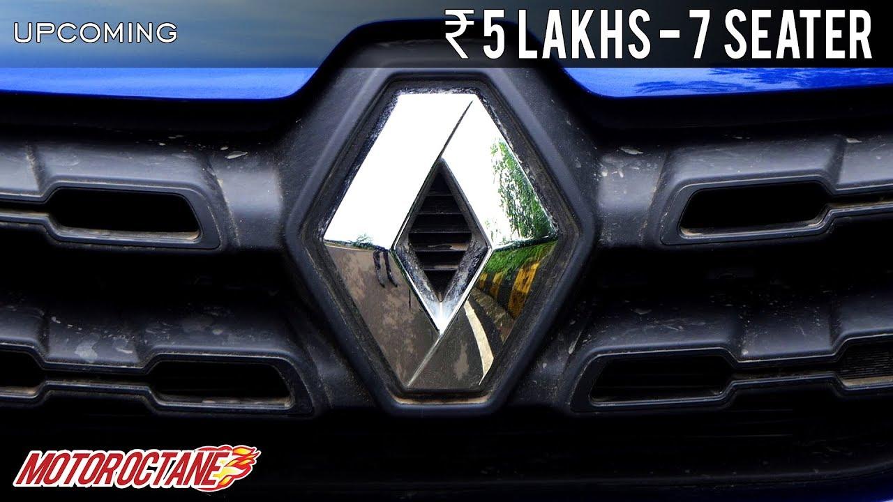 Renault 7 Seater For Rs 5 Lakhs Hindi Motoroctane