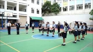 賽馬會官立中學 香港基督少年軍第八十九分隊十五周年立願禮軍樂