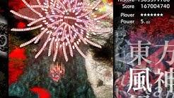 Touhou 10: Mountain of Faith | Lunatic PERFECT 1cc (No Deaths, No Bombs) (ReimuB)