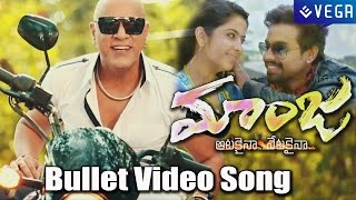 Manja Telugu Movie - Bullet Video Song - Baba Sehgal,Avika Gor