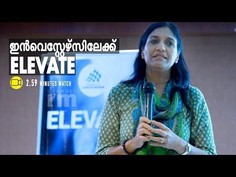 ELEVATE -Startup Investor Education Programme to establish a live investor pool within Kerala