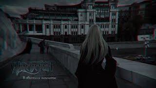 Witchcraft - В объятиях темноты (Official Music Video)