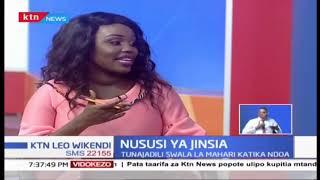 Je, kutoa mahari ni lazima? (Sehemu ya Kwanza) |Nususi ya Jinsia