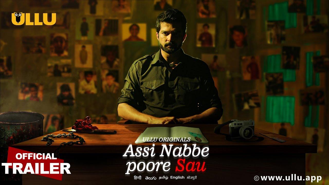 Download ASSI NABBE POORE SAU   Ullu Originals    Official Trailer   Releasing: 9th March.