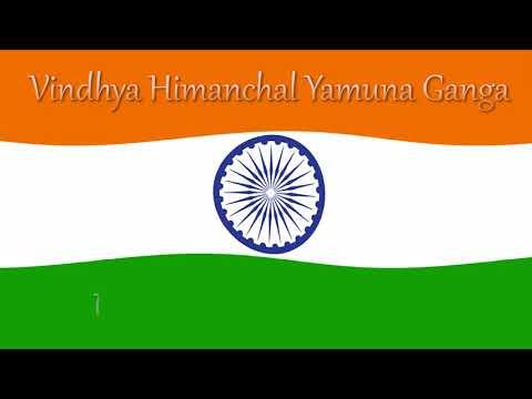 Jana  Gana Mana Full Rastra Gan / National Anthem