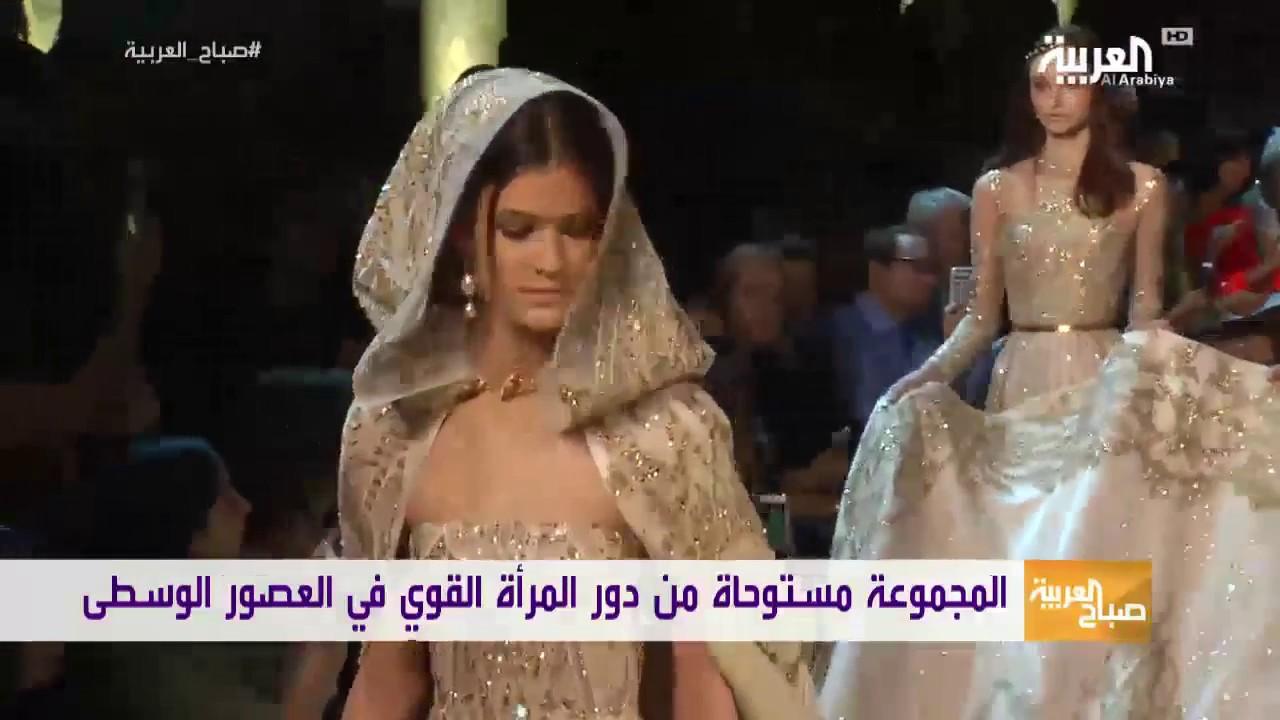327771ff8 Elie Saab Show HC FW 2017 - 2018 - Paris Fashion Week - YouTube