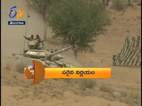 7:30 AM | ETV 360 | News Headlines | 16th August 2019 | ETV Telangana