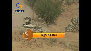 7:30 AM | ETV 360 | News Headlines | 16th August 2019 | ETV Telangana