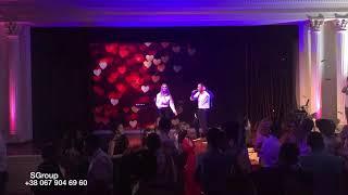 Музыка на свадьбу, артисты на праздник - SGroup - Pie mi se (cover DJ DAMYAN)