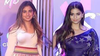 Mukesh Ambani's Daughter Isha Ambani Looks More Beautiful Than Shahrukh Khan's Daughter Suhana Khan