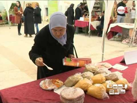 المغاربة وثقافة المأكولات السريعة