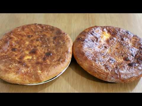 Грузинская Када -  сладкий пирог, супер популярный на Кавказе.