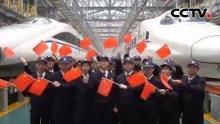 《我和国旗同框》 祝福祖国 | CCTV
