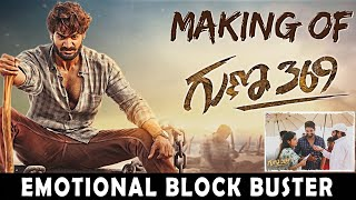 Guna 369 Movie Making Karthikeya Anagha Arjun Jandhyala Chaitan Bharadwaj