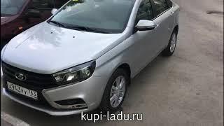 Видео отзыв о новой Lada Vesta купленной в автосалоне Купи Ладу Тольятти