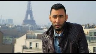 La Fouine New Single 2015