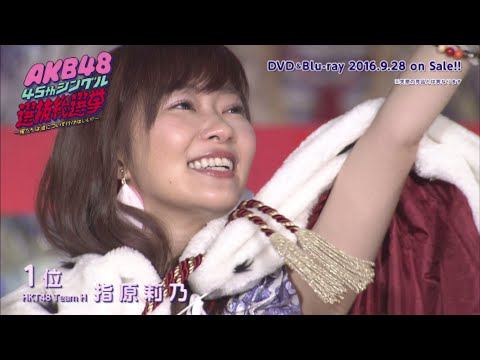 AKB48総選挙で沖縄のホテル予約