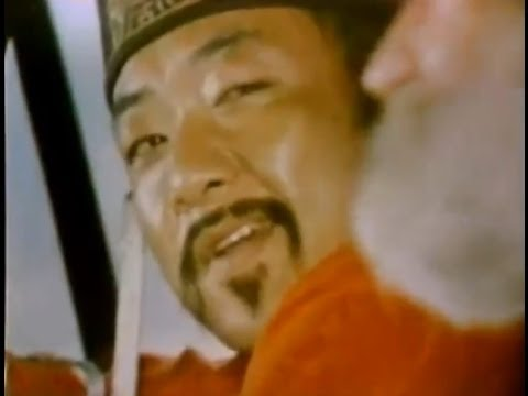 Ford Pickup Commercial With Pat Morita 1971