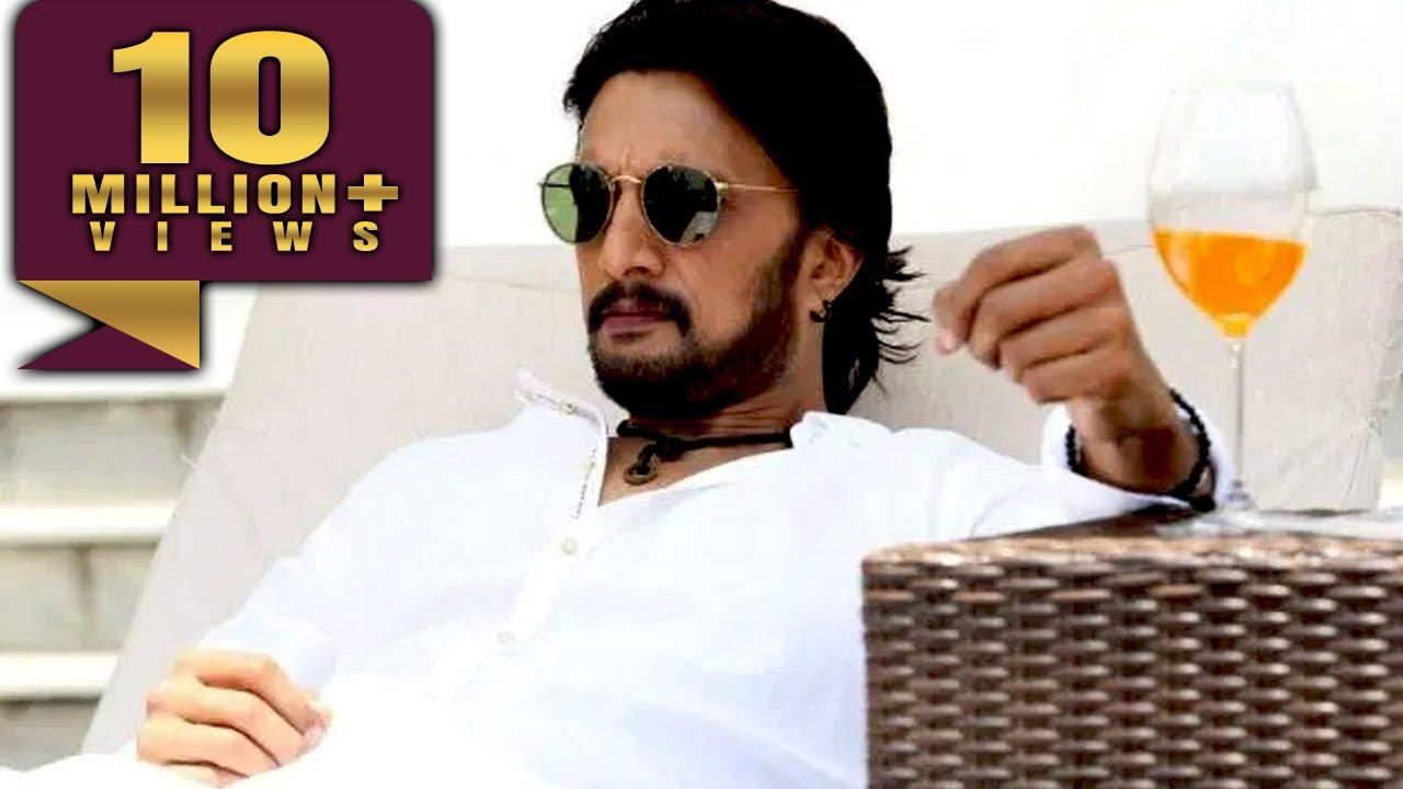 Sudeep 2020 New Kannada Hindi Dubbed Blockbuster Movie   2020 South Hindi Dubbed Movies