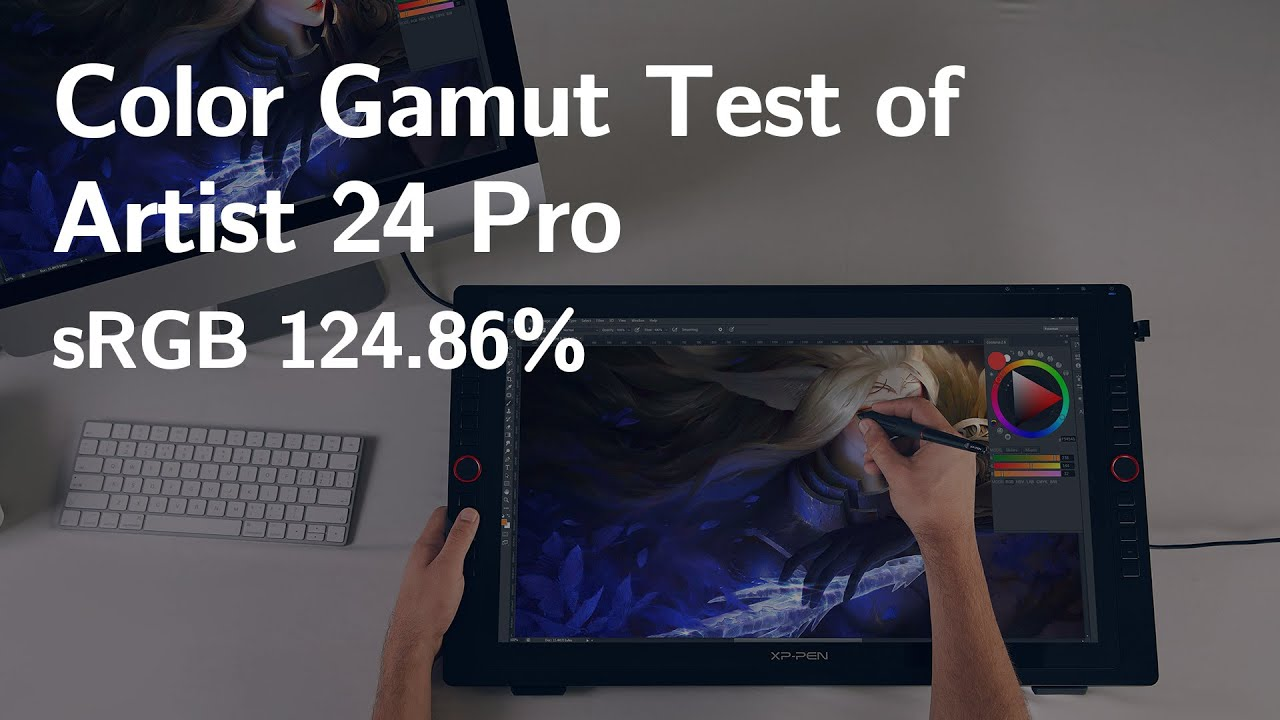 Artist 24 Pro Color Gamut Test - sRGB124.86%