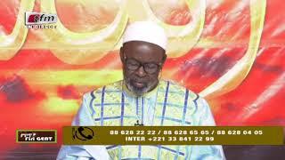 REPLAY - FIRI GENT - Pr : Oustaz ABDOU KARIM BA - 27 Juillet 2018