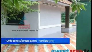People access denied in Roadside resting Shelter at Nedumangad