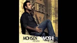 Mohsen Chavoshi Ghatar Remix 2012  محسن چاوشی قطار ریمیکس