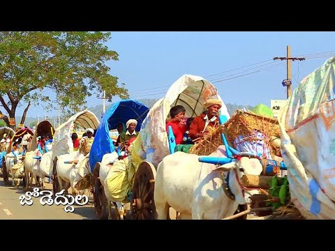 Folk Song of Medaram Jaathara