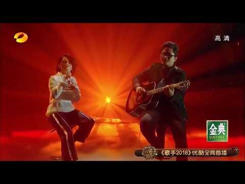 Say Something by KZ Tandingan | Singer 2018 Episode 7