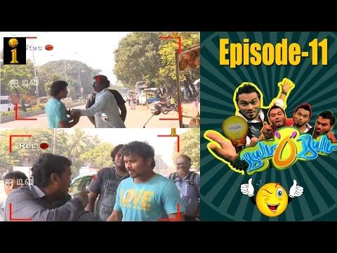 Bulb o Bulb Prank Show || Episode 11 Funny Videos || Interactive TV