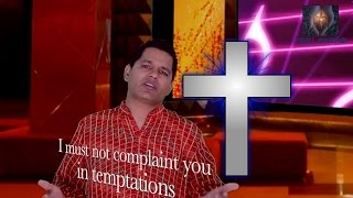 Mein Ghatda Rahoon [HD] - Chandan Singh (Yesu Zindagi)