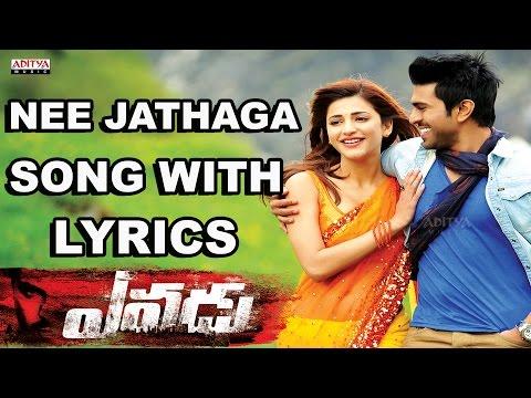 Nee Jathaga Nenundali Full Song With Lyrics - Yevadu Songs - Ram Charan, Sruthi Haasan, DSP
