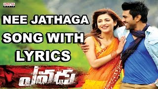 Nee Jathaga Nenundali Full Song With Lyrics - Yevadu Songs - Ram Charan, Sruthi Haasan, DSP