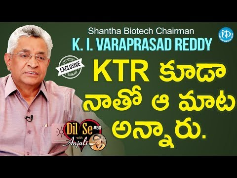 Shantha Biotech Chairman Dr KI Varaprasad Reddy Exclusive Interview | Business Icons With iDream #14