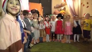 ОСЕННИЙ ПРАЗДНИК - 2015 / Детский клуб