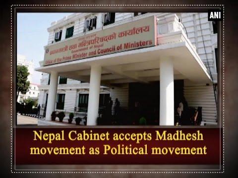 Nepal Cabinet Accepts Madhesh Movement As Political Movement   Nepal News