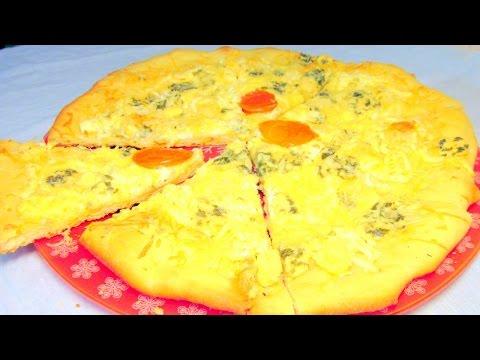 Итальянская пицца 4 сыра в духовке 💖 Пицца четыре сыра. Вкусно