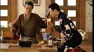 【1995 CM】アサヒ ピュアゴールド 山崎努 三宅裕司.