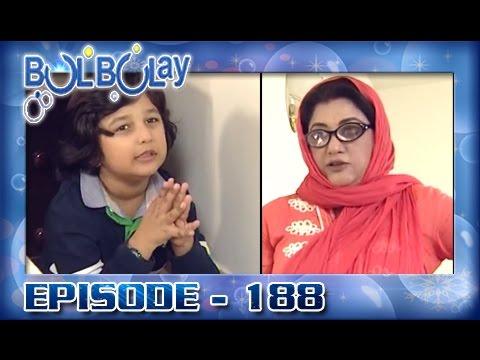 Bulbulay Ep 188 - ARY Digital Drama
