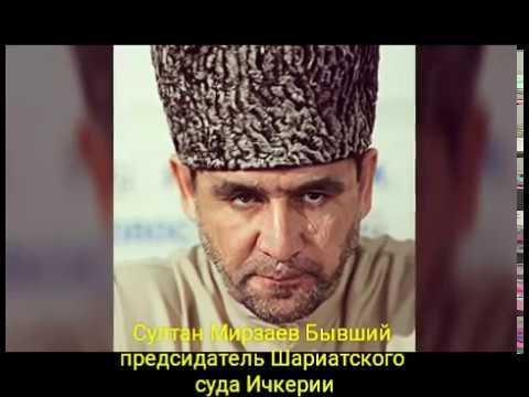 Смотреть Кто такой Кадыров русским см обязательно до конца онлайн