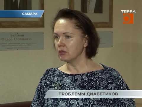 Как решают проблемы диабетиков в Самарской области?