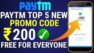 New paytm promo code with Proof