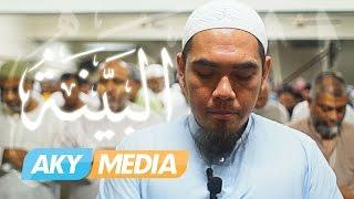 Surah Al-Fatihah & Al-Bayyinah | Powerful Recitation | Abu Muhammad | Ramadhan 1436