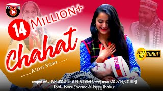 चाहत Chahat Latest Pahari Video Song 2018 | Bachan Singh & Sunita Bhardwaj | Himachali Gaana|2018